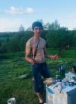 shohruh, 25, Boksitogorsk