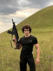 Islam, 18, Russia, Ust-Dzheguta
