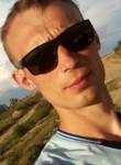 Petr, 30  , Gusinoozyorsk