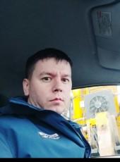 Andrey, 28, Russia, Novosibirsk