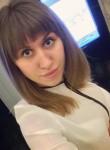 Ирина, 24 года, Красноярск