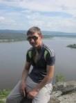 Илья, 24 года, Златоуст