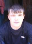 Виталий, 32 года, Калтан