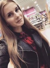 Alina, 22, Ukraine, Kryvyi Rih