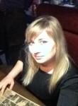 natalya, 37, Kemerovo