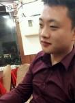 小鑫, 28  , Yinzhu