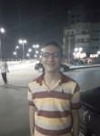 هشام , 19  , Bani Suwayf