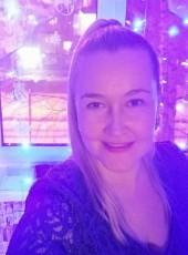 Ekaterina , 30, Russia, Mezhdurechensk
