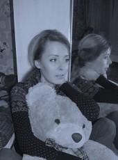 Татьяна, 37, Россия, Химки