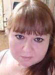 Natalya, 38, Moscow