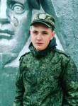 Pavel, 20, Saratov