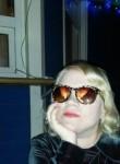 Olesya, 33, Ramenskoye