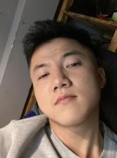 Bao, 25, Vietnam, Thanh Pho Thai Nguyen