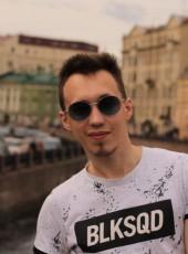 Andrey, 24, Russia, Reutov