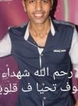 Ebrahim, 29  , Al Mansurah