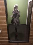 Ketrin, 24  , Cherkasy