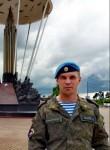 Alexander, 31 год, Москва