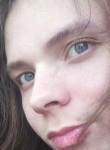 Сергей, 22 года, Колпашево