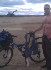 Dmitriy, 39, Russia, Kholmogory