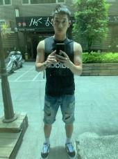 Harry, 29, China, Hsinchu