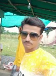 NILESH, 74  , Raghogarh