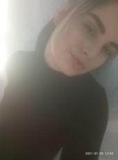 Мария, 20, Ukraine, Kropivnickij