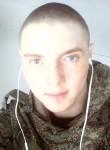 Aleksey, 20, Serpukhov