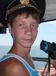 Maksim, 22  , Barysh