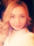 Мария, 30 лет, Floreşti