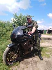 Aleksandr, 32, Belarus, Lida
