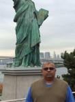 Rupam, 59 лет, Mumbai