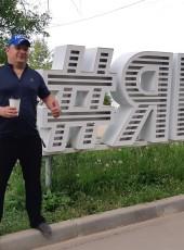 Mikhail, 38, Russia, Irkutsk