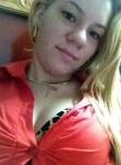 tonya, 28 лет, Jamestown (State of New York)
