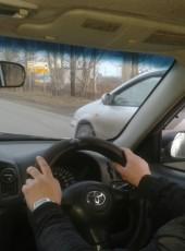 Александр, 32, Россия, Барнаул