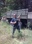 krakodyL, 48  , Pavlohrad