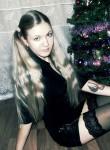 Yulya, 28, Khmelnitskiy