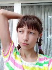 Darya, 18, Russia, Samara