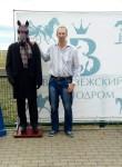 Andrey, 47  , Novaya Usman