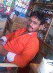 Rakesh Shinde, 22  , Mukher