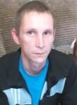 Анатолий, 37 лет, Добрянка