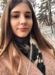 Кристина - Канск