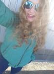 Анюта, 18 лет, Новосибирск
