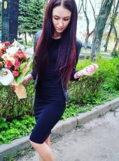 Анюта, 26, Рэспубліка Беларусь, Горад Гомель