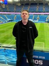 Sergey , 25, Russia, Kemerovo