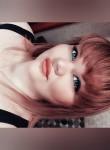 Tatiana, 27, Brovary