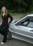 Valentina, 33  , Dobryanka