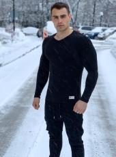 Khoroshiy, 30, Ukraine, Chernihiv