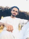 Omer, 27, Kabul