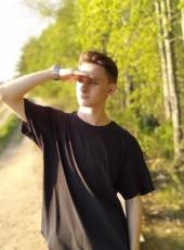 Mikhail, 19, Russia, Ukhta