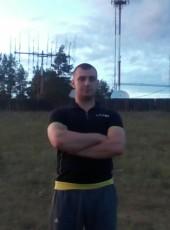 denis, 30, Russia, Krasnyy Chikoy